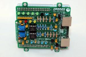 MMDVM sur une platine STM32